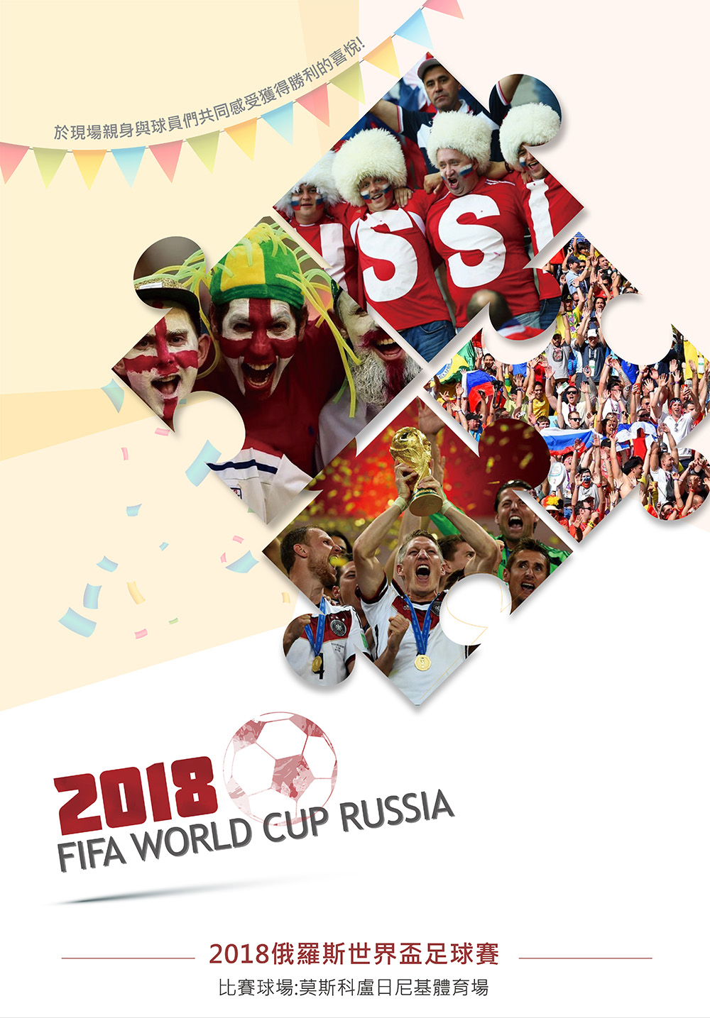 World Cup 2018 Spain vs Russia odds lines expert picks and insider predictions